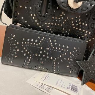GRACE CONTINENTAL - 使いやすい❗️レア⭐️Star zipped purse 長財布 カービング