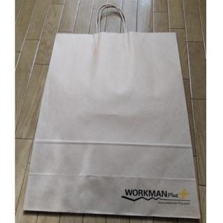 ウォークマン(WALKMAN)のワークマンプラス紙袋 50×38マチあり(ショップ袋)