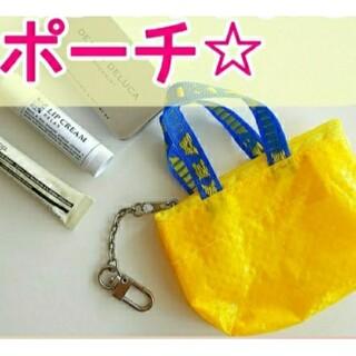 Curel - 新品 IKEA イケア  キーホルダー クノーリグ 原宿限定 黄色