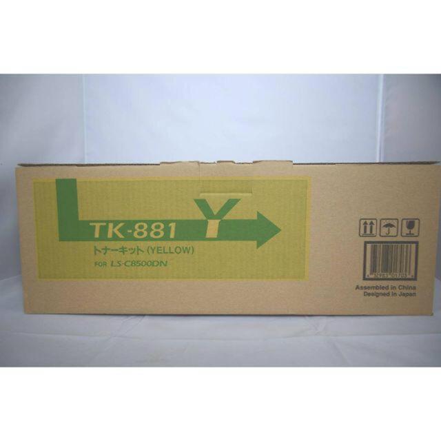 京セラ(キョウセラ)の未使用 京セラ 純正 TK-881Y トナー KYOCERA イエロー インテリア/住まい/日用品のオフィス用品(OA機器)の商品写真