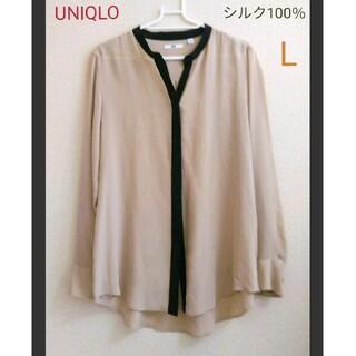 UNIQLO - 【美品】UNIQLO Lサイズ シルクブラウス ベージュ