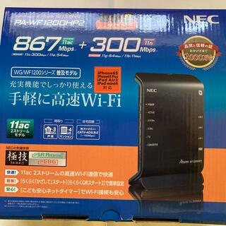 NEC - Wi-Fiホームルータ PA-WF1200HP2