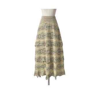 日本製デザイナーズニットブランド ティアードフリルフレアスカート(ロングスカート)