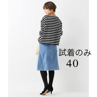 IENA - 試着のみ SLOBE IENA LE DENIM ベルベットスカート 40