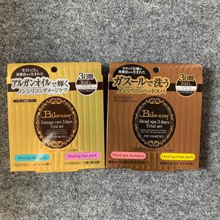 コバヤシセイヤク(小林製薬)のビブリーク  ノンシリコン アルガンオイル シャンプー ヘアパック 2箱セット(シャンプー)