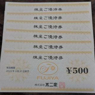 フジヤ(不二家)の不二家株主優待券 3000円分(ショッピング)