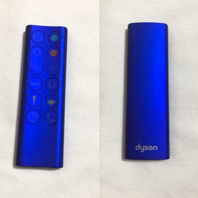Dyson(ダイソン)のdyson HP 03 IB スマホ/家電/カメラの冷暖房/空調(ファンヒーター)の商品写真