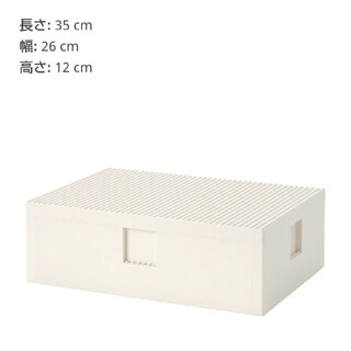 イケア(IKEA)のIKEA×LEGO  bygglek(積み木/ブロック)