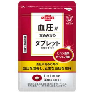 タイショウセイヤク(大正製薬)の大正製薬 血圧が高めのタブレット 30粒(その他)