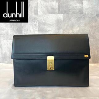 Dunhill - 【美品】DUNHILL ダンヒル ビジネス クラッチバッグ ブラック レザー