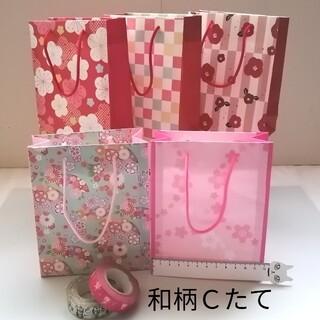 No.107和柄【Cたて】ミニ紙袋5枚¥450(送料無料)ハンドメイド(カード/レター/ラッピング)