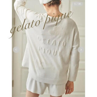 gelato pique - 【オフィシャルオンラインストア限定】くもジャガード 3点SET