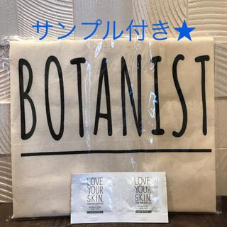 ボタニスト(BOTANIST)のBOTANIST トートバッグ ♡ (非売品)(トートバッグ)