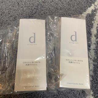 ディープログラム(d program)の資生堂 dプログラム コンディショニングウォッシュ  洗顔(洗顔料)