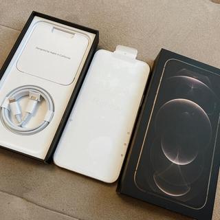 Apple - ★最終値下げ 新品 iPhone12ProMax ゴールド 128GB au