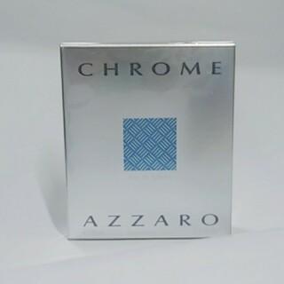 アザロ(AZZARO)の香水 アザロ クローム 50ml オードトワレ 新品(香水(男性用))