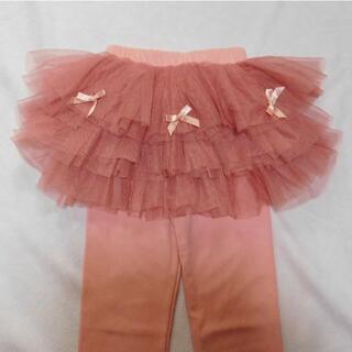 チュチュスカート付きレギンス 120cm ピンク 子供服(パンツ/スパッツ)