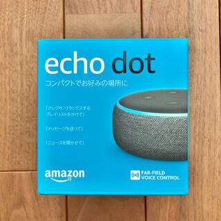ECHO - Echo Dot 第3世代 スマートスピーカー with Alexa チャコール