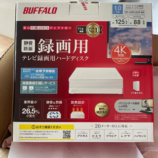 Buffalo - BUFFALO USB3.1 みまもり合図 外付けHDD 1TB ホワイト