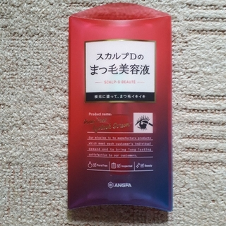 スカルプD - ☆スカルプD☆まつげ美容液☆