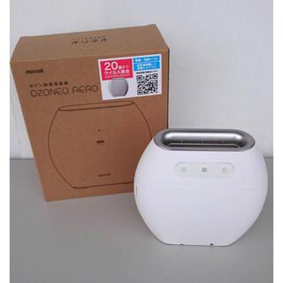 マクセル(maxell)のmaxell マクセル オゾネオ エアロ 除菌消臭器 オゾン発生器 ウイルス(空気清浄器)