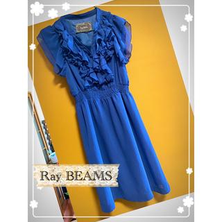 レイビームス(Ray BEAMS)の153☆低身長でもスタイル良く見えるデザインのフォーマルワンピース(ひざ丈ワンピース)