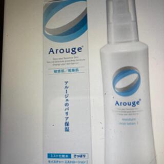 アルージェ(Arouge)のアルージェミスト化粧水〔ローション〕1.さっぱり150ml(化粧水/ローション)