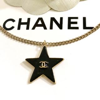 CHANEL - 正規品 シャネル ネックレス ココマーク スター 星 ゴールド 金 ブラック 黒