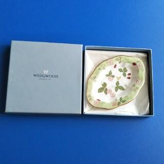 WEDGWOOD - WEDGWOOD ウェッジウッド ワイルドストロベリー ミニプレート 小皿 箱付