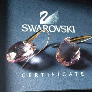 SWAROVSKI - 正規品 スワロフスキー ピンク ドロップ ピアス