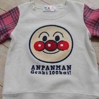 アンパンマン - 100㎝アンパンマントレーナー