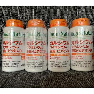 アサヒ - 【未開封】Dear-Nature カルシウム •マグネシウム•亜鉛•ビタミンD