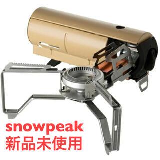 Snow Peak - 【新品未使用】snow peak HOME&CAMP バーナー カーキ