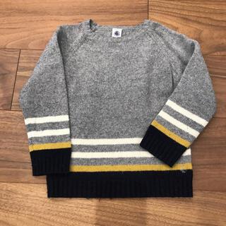 PETIT BATEAU - PETIT BATEAU キッズセーター