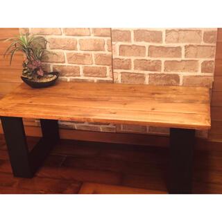 木製 ローテーブル  おしゃれ空間 スタイリッシュ センターテーブル  シンプル(ローテーブル)