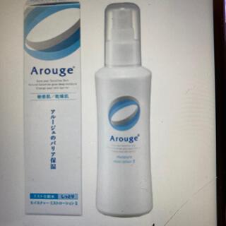 アルージェ(Arouge)のアルージェミスト化粧水Ⅱしっとり150ml(化粧水/ローション)