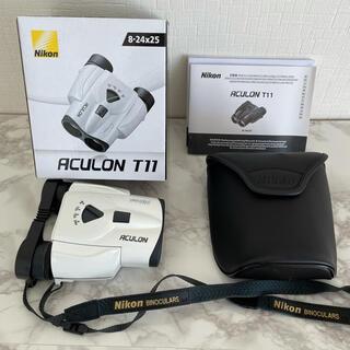 Nikon - Nikon ACULON T11  双眼鏡 ホワイト