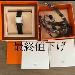 Hermes - 新品ホヤホヤエルメスHウォッチ腕時計
