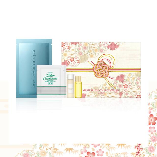 ALBION(アルビオン)のアルビオン マスターピースコレクション2021 コスメ/美容のキット/セット(サンプル/トライアルキット)の商品写真