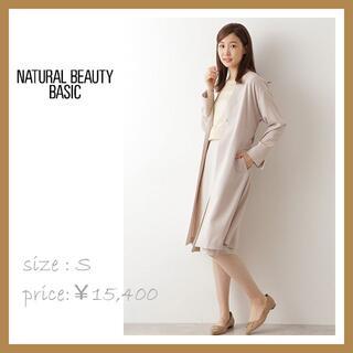 NATURAL BEAUTY BASIC - NATURAL BEAUTY BASIC [洗える]ライトドビークロスコート