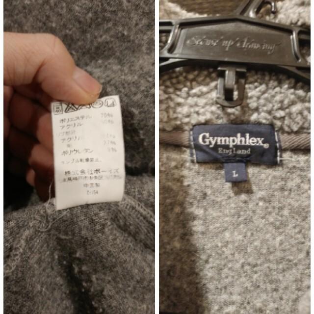 GYMPHLEX(ジムフレックス)のジムフレックス ボアジャケット グレー メンズのジャケット/アウター(その他)の商品写真