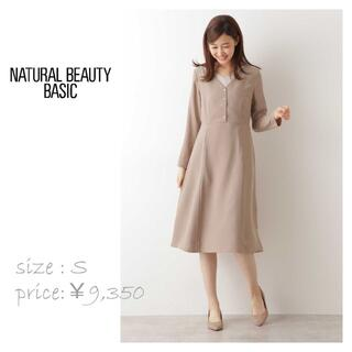 NATURAL BEAUTY BASIC - NATURAL BEAUTY BASIC  [洗える]レイヤード風VネックOP