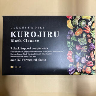 KUROJIRU 黒汁 1箱