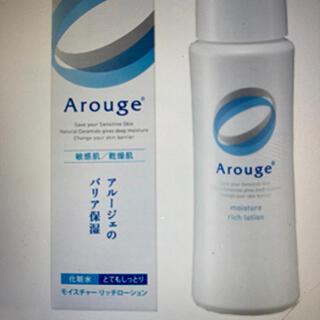 アルージェ(Arouge)のアルージェ化粧水とてもしっとり120ml(化粧水/ローション)