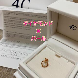 4℃ - 【保証書付き】4℃★10K★ダイヤピアス★ダイヤモンド★ピンクゴールド★10金