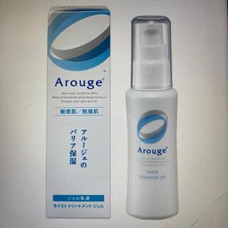 アルージェ(Arouge)のアルージェトリートメントジェル50ml(乳液/ミルク)