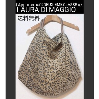 L'Appartement DEUXIEME CLASSE - LAURA DI MAGGIO カウレザー スエード レオパード トートバッグ