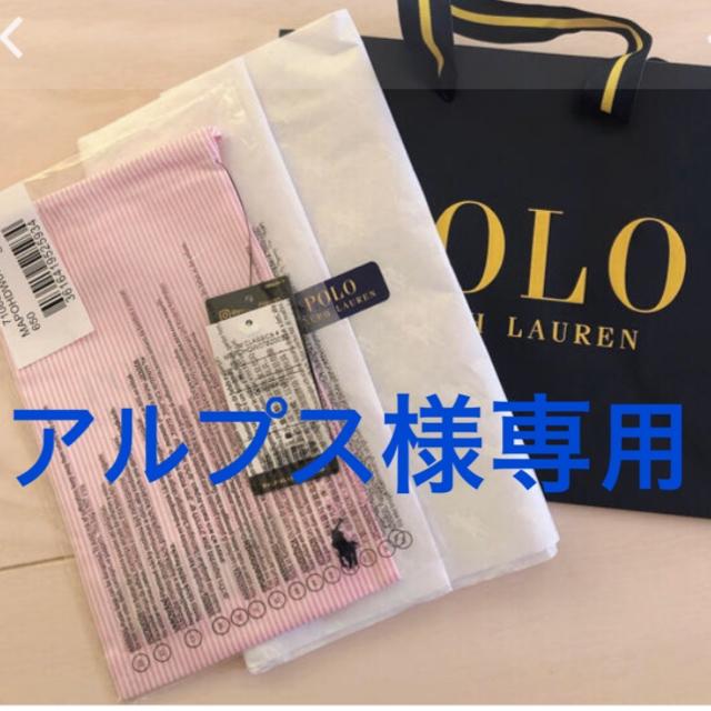 POLO RALPH LAUREN(ポロラルフローレン)のラルフローレンマスクケース レディースのファッション小物(その他)の商品写真