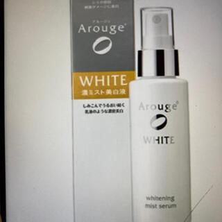 Arouge - アルージェホワイトニングミストセラム