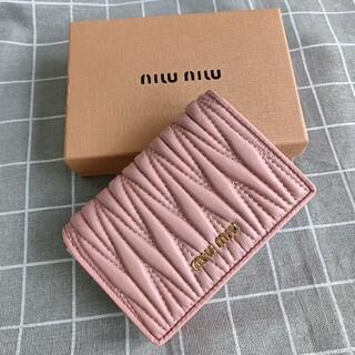 miumiu - ピンク 財布❤miumiu ボタン 小銭入れ